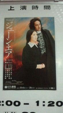 『年齢不詳女』への道DX-2012101411550000.jpg
