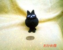$ちびログ!-黒猫