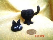 $ちびログ!-黒猫2