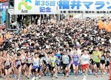 乾物屋やうえもんのブログ-福井マラソン