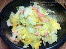 卵 ベーコン キャベツ