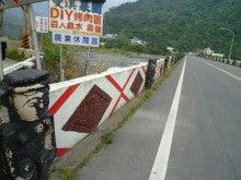 ガイドブックにない台湾を求めて~台湾漫遊日記