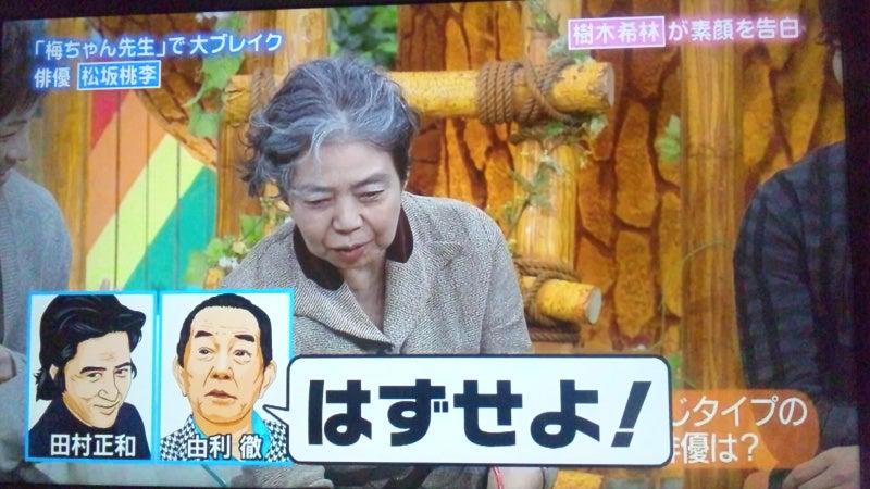 今日の淳平さん・・・・-37
