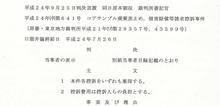 $Like a rolling bean (new) 出来事録-121012週刊金曜日表紙