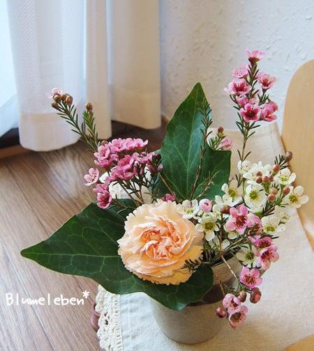 さんぽdeのんびり知育~『おさんぽ花育』公式ブログ-ワックスフラワーの3分アレンジ
