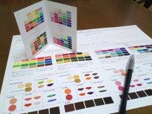 カラー・アートセラピーで「心すっきり!」カウンセリング大阪-KC3X1831.jpg