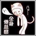 骨盤矯正・猫背改善なら福岡市早良区のすまいる整体院