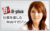 吉井怜オフィシャルブログ「Aquamarin18」 Powered by アメブロ