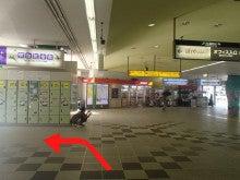 館 ホール 青年 日本
