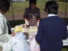 「安食(あじき)」とは「安心・安全・安楽(やすらぎ)の食卓」なんです!のブログ