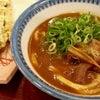 穂の川製麺の画像