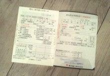 料金 東京 電力 電気