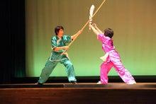 $横浜武術院・日本華侘五禽戯倶楽部のblog-2012年中国武術・健身気功交流会3