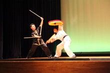 $横浜武術院・日本華侘五禽戯倶楽部のblog-2012年中国武術・健身気功交流会2