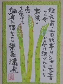 ゴム版画カレンダー2013の書き方素材 絵手紙の書き方 絵手紙の素材