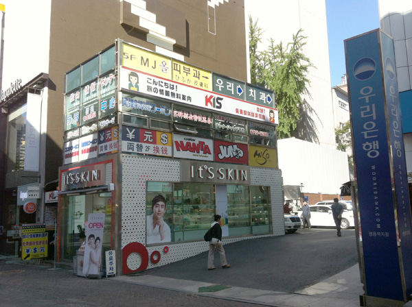韓国・明洞からお届け!KISKOREAのブログ
