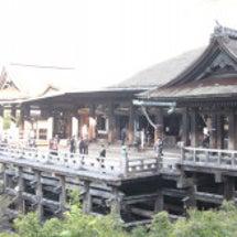 そうだ、京都 行って…