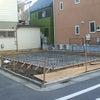 大田区の家作りの画像