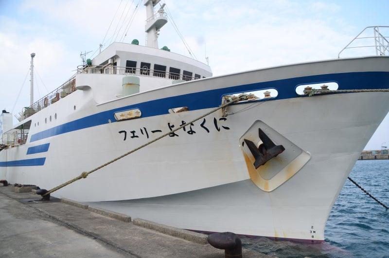 「僕」、日本(チャリ)と世界一周します。-DSC_9449.JPG