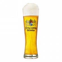 Beer Gallery B@SE