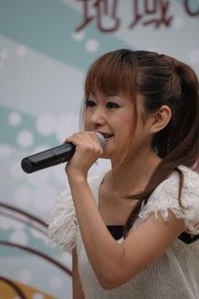 MINAKO's blog-ima10-2