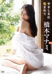 橋本マナミ オフィシャルブログ「まろやかな日々」Powered by Ameba