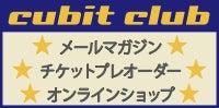 $花菜オフィシャルブログ「奏でるノート」Powered by Ameba target=
