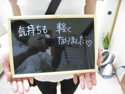 妊婦さんの骨盤調整☆奈良・大和高田【痛くないカイロ・整体】