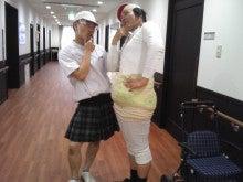 おおがきの憩のブログ-121017_150046.jpg