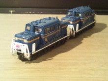 トトロの乗り物事典-DSC_0334.JPG