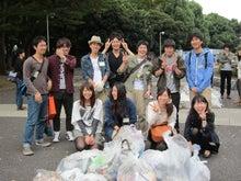 $ゴミュニケーション活動ブログ-2班の記念撮影