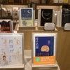 伊勢丹ビューティ・アポセカリーで年末イベントをの画像