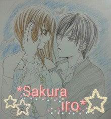 *sakurairo *-2012-10-18_01.09.19.jpg