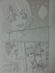 *sakurairo *-20121003_000641-1.jpg