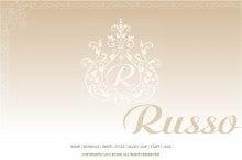 【大阪・京橋・蒲生・今福・美容室】RUSSOブログ