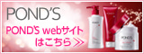 山田佳子オフィシャルブログ Powered by Ameba