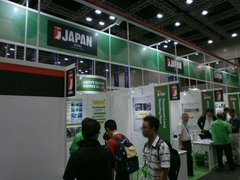 Japan Fluorescent Lamp Recycling Co.,Ltd.