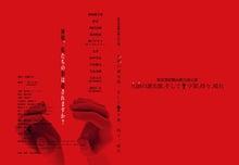 東京深夜舞台オフィシャルブログbyアメブロ