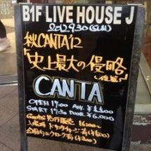 秋CANTA'12 …