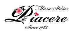 $横浜市港北区   ピアノ   エレクトーン  トレッサ横浜の近くにある「ピアチェーレ音楽教室」 -ピアチェーレ音楽教室