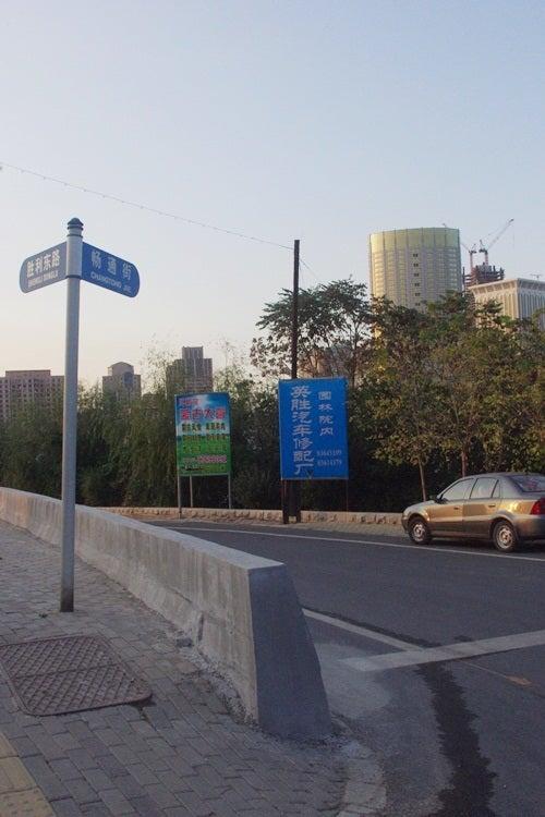 中国大連生活・観光旅行ニュース**-汗格爾蒙古大営(モンゴル料理店)