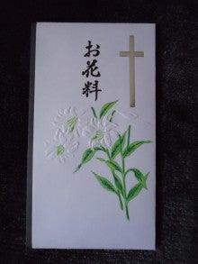~船橋市の家族葬~かすみ式典のブログ