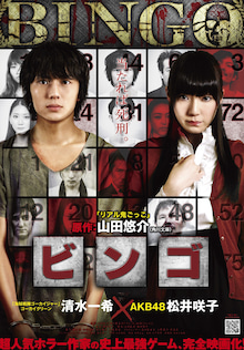 $松井咲子オフィシャルブログ「さきっciao」Powered by Ameba