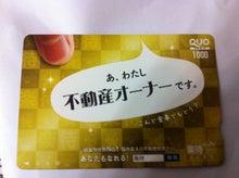 K藤のブログ-どアップ
