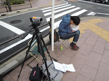 道路研のブログ