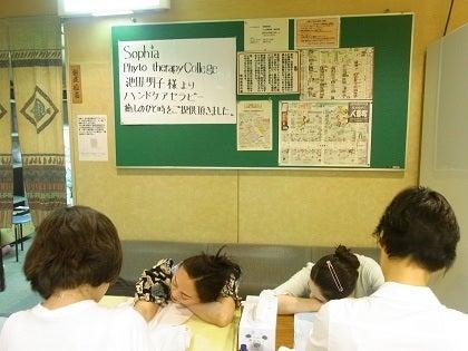 フィトセラピスト(植物療法士)池田明子オフィシャルブログ「ハーブ&アロマ 植物の癒し」Powered by Ameba