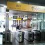 東中野駅からの道順
