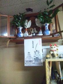 banagebananaさんのブログ-121020_1524311.jpg