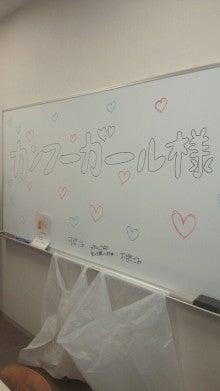 カンフーガール見附のブログ~お笑い拳習得への道~-2012102010110000.jpg