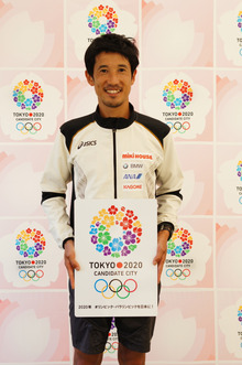 藤原新オフィシャルブログ Powered by Ameba-オリンピックを東京へ